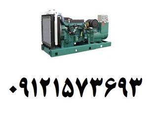 اجاره دیزل ژنراتور خرید و فروش ژنراتور 09121573693 - 1