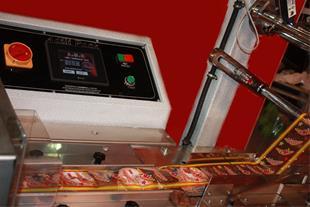 ترخیص کار ماشین آلات چاپ و بسته بندی