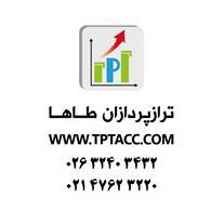 موسسه حسابداری و مشاوره مدیریت ترازپردازان طاها
