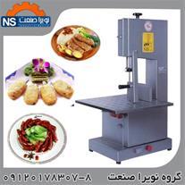 فروش اره همه کاره صنعتی ایرانی و خارجی