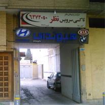 خرید و فروش زمین در اصفهان