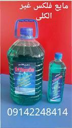 مایع فلکس غیر الکلی  H.PinarCo - 1
