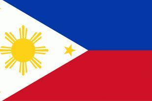 ویزای توریستی فیلیپین