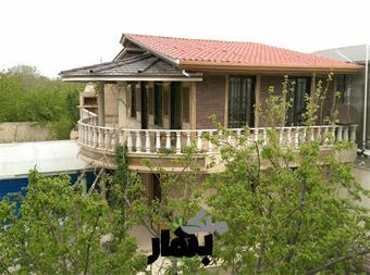 1000متر باغ ویلا با 300 متر ویلای دوبلکس در شهریار - 1