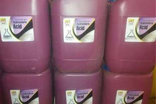 خرید و فروش حواله مواد شیمیایی
