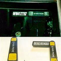 فروش پارک فون خودرو _ قیمت مناسب