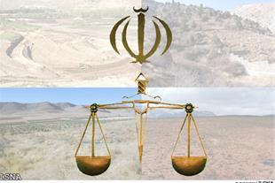 مشاوره و وکالت دعاوی ملکی و اراضی ملی - 1