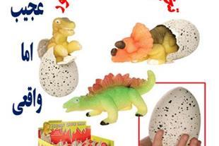 تخم جادویی دایناسور 2 عددی