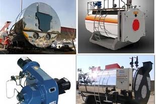 فروش و تعمیرات مشعل ایران رادیاتور در رشت