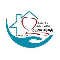 پرستار و مراقب کودک - پرستار ، مراقب و همدم سالمند