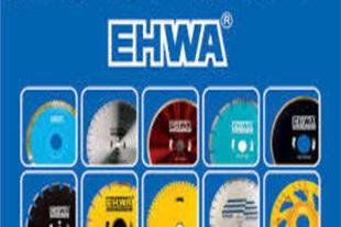 نماینده فروش تیغه دیسکی اهوا EHWA
