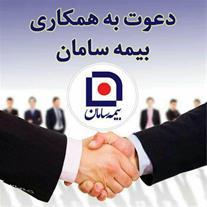 استخدام کارشناس فروش آقا و خانم در استان خوزستان