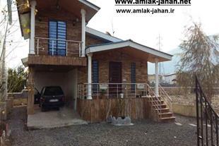 ویلا شهرکی فروشی در چلندر نوشهر - 270 متر