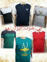 تولید انواع تی شرت های جودون ، پنبه ، ملانژ