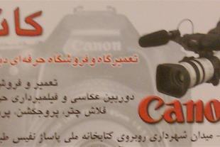 تعمیر تخصصی دوربین دیجیتال و حرفه ای