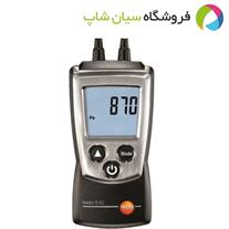 فشار سنج محیطی مانومتر دیجیتال تستو مدل TESTO 510 - 1