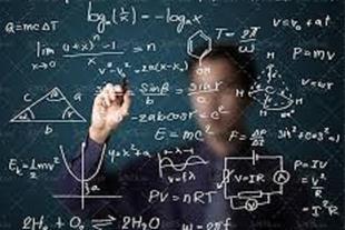 تدریس خصوصی دروس ریاضی و فیزیک در کرج وحومه