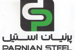 فروش سینک ظرفشویی ، هود ، گاز و فر پرنیان استیل - 1
