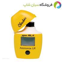 فروش دستگاه چکر آمونیاک هانا آمریکا مدل HI700