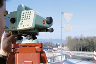 نقشه برداری با دوربین و جی پی اس دو فرکانسه - GPS