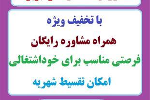 آموزش خیاطی با الگو - آموزش خیاطی زنانه در تبریز