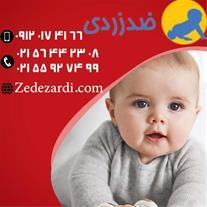 فروش دستگاه زردی نوزاد با پک کامل ضد زردی