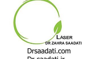 درمان سرپایی هموروئید ترومبوزه