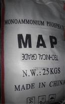 واردات و فروش مونو آمونیوم فسفات (MAP)
