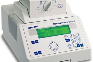 تعمیرات تخصصی پی سی آر PCR