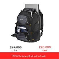 کیف لپ تاپ تارگوس - 1