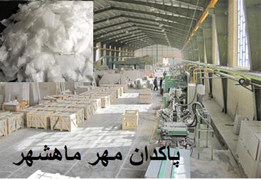 سود پرک پاکدان مهر ماهشهر - 1