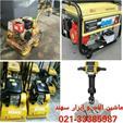 ابزار و ماشین آلات ساختمانی
