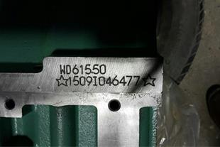 حک قطعات خودرو
