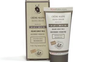 فروش ویژه کرم شیر الاغ بهترین کرم پوست و دور چشم