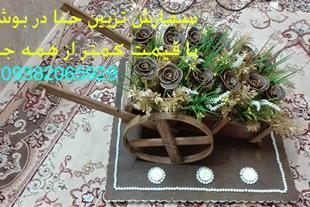 دیزاین حنابندان در بوشهر
