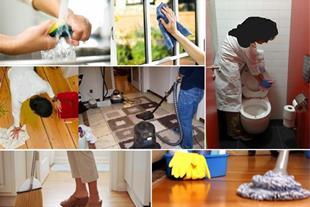 شرکت نظافتی p.s