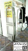 نصب گیت ضد سرقت فروشگاهی در کرمان و شهرستانهای تاب