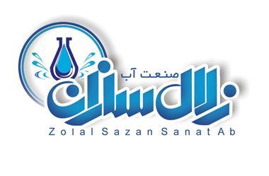 فروش مواد شیمیایی و دستگاه های تصفیه آب و فاضلاب - 1