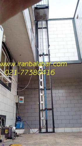 فروش بالابر خانگی برقی با قیمت مناسب - بالابرLoading image; فروش بالابر خانگی برقی با قیمت مناسب - 1; Loading image ...