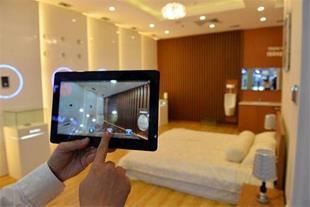 اتوماسیون ساختمانی (BMS)، ساختمان هوشمند