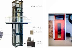 مشاوره رایگان نصب آسانسور و خودروبر
