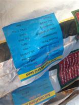 فروش ذرت بذری ar68 تولید 94