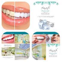 اراده خدمات دندانپزشکی دکتر پردیس پورقاسم