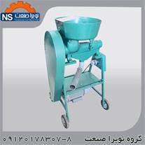 فروش دستگاه آبلیموگیری صنعتی ، دستگاه آبغوره گیری