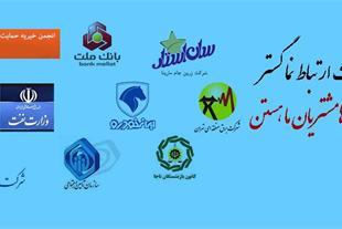 کابل کشی شبکه در تهران