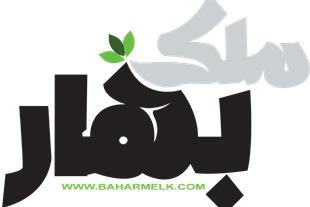 خرید و فروش باغ ویلا در شهریار ( املاک بهار )