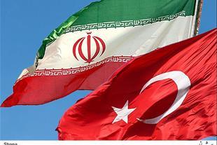 ارائه مشاوره و خدمات بازرگانی با ترکیه