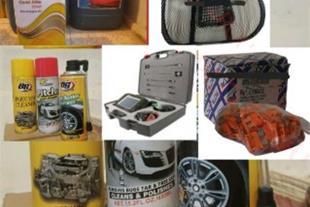 نمونه محصولات
