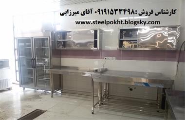 کابینت صنعتی