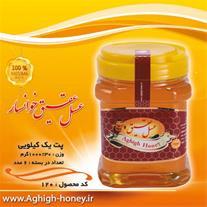 عسل عقیق خوانسار - 1